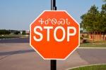 Cherokee stop sign