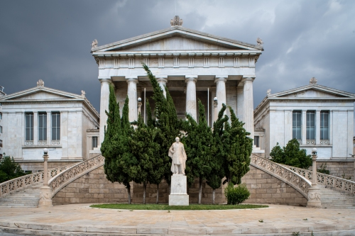 Front of old National Library of Greece, Athens