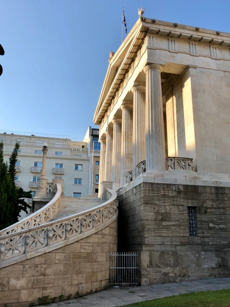 Old National Library, Athens