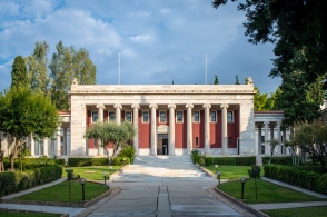The Gennadius Library, Athens