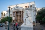 Koraes Library, Chios Town, Chios
