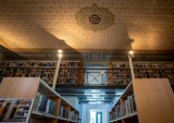 University of the Aegean Library, Korlovasi, Samos