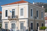 Public Central Historic Library of Samos, Samos Town, Samos