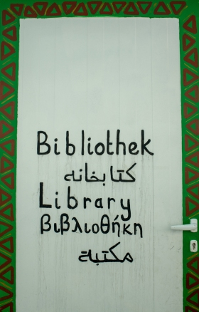 Project Elea Library, Eleonas Refugee Camp, Athens