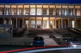 Archivio Centrale dello Stato in Rome