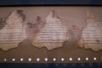 Dead Seas Scrolls +the Aleppo Codex, Israel Museum, Jerusalem