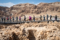 Qumran National Park, Dead Sea, Israel