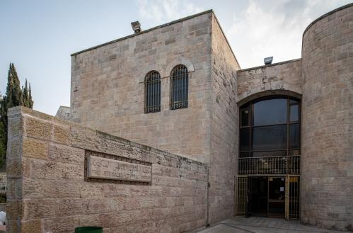 Central Library, East Jerusalem