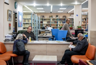 Central Library, East Jerusalem