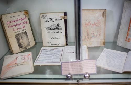 Nablus Public Library, Nablus, Palestine