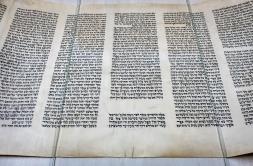The Torah Doctor, Jerusalem