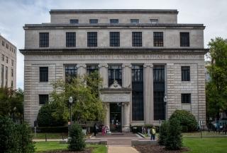 Birmingham Public Library, Birmingham, AL
